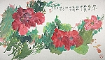 New Red and Green -Original Sumi painting