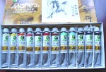 ACS-90C12 Marie Sumi Watercolors-12 Color Set- 12 ml.