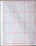 APP-30308 White Calligraphy Practice Paper with Grid, White