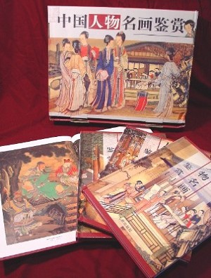 ABK-MUSEP Chinese Figure Paintings Collection from Famous Museums  (set of 4)
