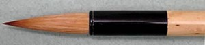 Northern Wolf professiona Sumi brush