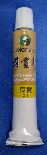Color-Ind-Yellow Individual Color - Yellow 12 ml
