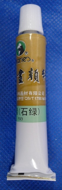 Color-Ind-Green Individual Color - Malachite Green 12 ml