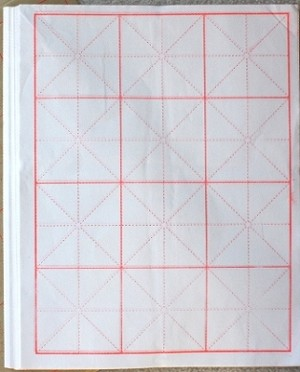 app 30308 white calligraphy practice paper with grid white