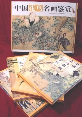 ABK-MUSEF Chinese Floral Paintings Collection from Famous Museums  (set of 4)