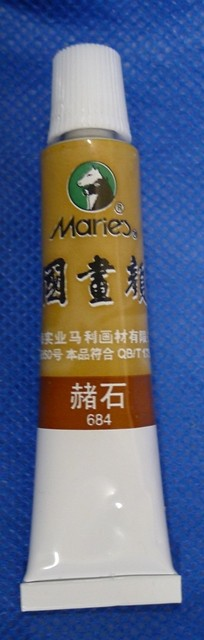 Color Burnt Sienna Individual Tube - 12 ml